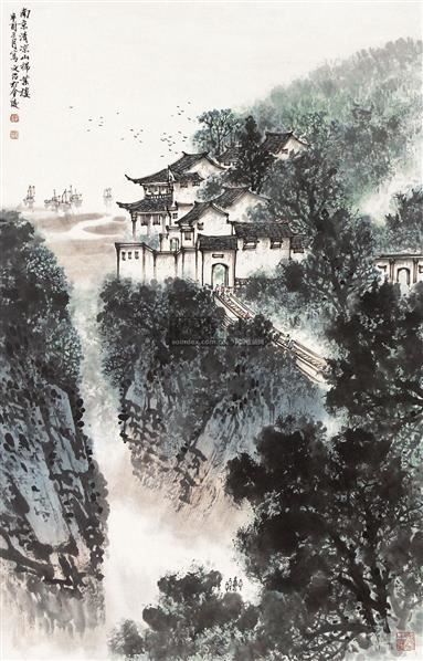 南京清凉山 立轴 纸本 - 5002 - 中国书画 - 2010秋季艺术品拍卖会 -收藏网