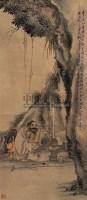 达摩 立轴 设色纸本 - 5958 - 中国书画 - 第9期中国艺术品拍卖会 -收藏网
