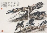 观瀑图 镜心 设色纸本 - 范扬 - 中国书画一 - 2010秋季艺术品拍卖会 -收藏网