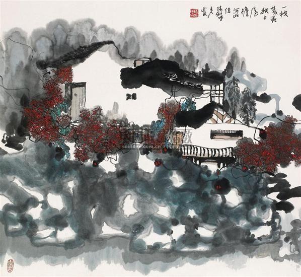 一枝菱花扶上屋檐 立轴 纸本设色 - 6147 - 中国书画(一) - 2010年秋季艺术品拍卖会 -收藏网