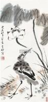 花鸟 立轴 设色纸本 - 李苦禅 - 中国书画专场 - 2010年秋季艺术品拍卖会 -收藏网