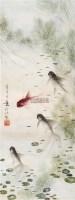 鱼乐图 立轴 纸本设色 - 黄幻吾 - 中国近现代书画  - 2010秋季艺术品拍卖会 -收藏网