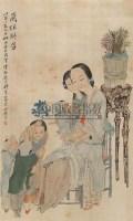 兰桂聊芳 立轴 设色绢本 - 5938 - 中国书画 - 第9期中国艺术品拍卖会 -收藏网