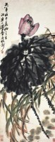 倚红偎翠 - 128080 - 中国书画 - 浙江中财二○一○秋季中国书画拍卖会 -收藏网