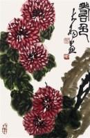 寿色 - 陈大羽 - 2010上海宏大秋季中国书画拍卖会 - 2010上海宏大秋季中国书画拍卖会 -收藏网