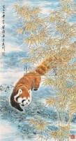 小熊猫 立轴 设色纸本 - 117202 - 中国书画 - 第9期中国艺术品拍卖会 -收藏网