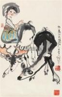 快乐图 镜片 设色纸本 - 程十发 - 中国近现代书画(一) - 2010秋季艺术品拍卖会 -中国收藏网