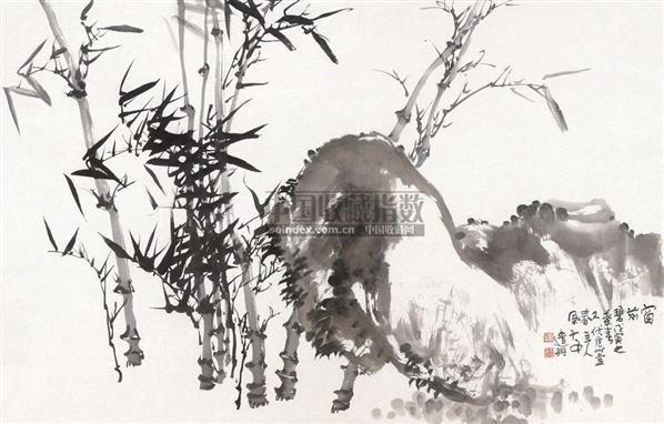竹石图 镜心 纸本水墨 - 6313 - 中国当代书画 - 2010秋季艺术品拍卖会 -收藏网