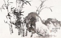 竹石图 镜心 纸本水墨 - 冯大中 - 中国当代书画 - 2010秋季艺术品拍卖会 -收藏网