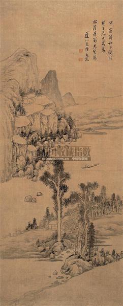 山水 立轴 水墨绢本 - 5289 - 中国书画 - 第9期中国艺术品拍卖会 -收藏网