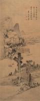 山水 立轴 水墨绢本 - 王宸 - 中国书画 - 第9期中国艺术品拍卖会 -收藏网