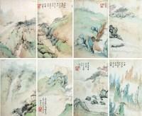 李瑞清 青绿山水册页 册页 - 李瑞清 - 中国书画、油画 - 2006艺术精品拍卖会 -收藏网