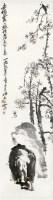 花卉 纸本 立轴 - 诸乐三 - 中国书画(一)精品专场 - 天目迎春 -收藏网
