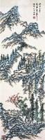 春山晴霭 - 148646 - 中国书画 - 浙江中财二○一○秋季中国书画拍卖会 -收藏网