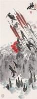 花鸟 立轴 设色纸本 - 张立辰 - 中国书画 - 2006秋季书画艺术品拍卖会 -收藏网