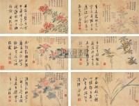 陳    淳(1483~1544)    花卉六段錦 -  - 中国书画古代作品 - 2006春季大型艺术品拍卖会 -收藏网