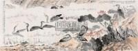 荷塘 镜心 设色纸本 - 139807 - 中国书画夜场 - 2010秋季艺术品拍卖会 -收藏网