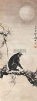 动物 立轴 纸本 - 5001 - 文物公司旧藏暨海外回流 - 2010秋季艺术品拍卖会 -收藏网