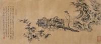 高仕抚琴图 镜心 水墨绢本 - 任重 - 中国书画四·当代书画 - 2010秋季艺术品拍卖会 -收藏网