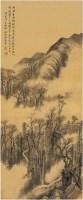 闕嵐(1758〜1844)雲山煙樹圖 -  - 中国书画古代作品专场(清代) - 2008年春季拍卖会 -中国收藏网