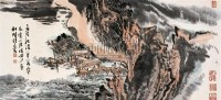 陆俨少(1909~1993)  杜陵诗意图 -  - 中国书画近现代十位大师作品 - 2005年首届大型拍卖会 -收藏网