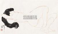 人体 镜心 设色纸本 - 钱绍武 - 中国书画专场 - 2010年秋季艺术品拍卖会 -收藏网
