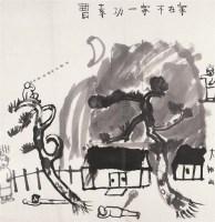 季大纯 曹素功一家不在家 - 131465 - 西画雕塑(上) - 2006夏季大型艺术品拍卖会 -收藏网