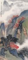 山水 立轴 设色纸本 -  - 名家书画·油画专场 - 2006夏季书画艺术品拍卖会 -中国收藏网