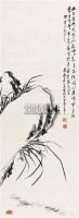 兰石 立轴 水墨纸本 -  - 中国书画 - 第9期中国艺术品拍卖会 -收藏网