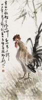 雄鸡 立轴 设色纸本 - 高剑父 - 中国书画一 - 2010秋季艺术品拍卖会 -收藏网