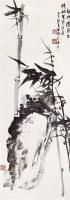 乾坤清气图 - 陆维钊 - 西泠印社部分社员作品 - 2006春季大型艺术品拍卖会 -收藏网