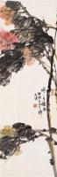 陆维钊 芙蓉花 轴 设色纸本 - 1027 - 中国近现代书画 - 2006艺术品拍卖会 -收藏网