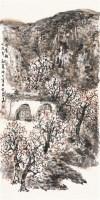 陕北高秋 镜心 设色纸本 - 赵振川 - 中国书画 - 2010秋季艺术品拍卖会 -中国收藏网