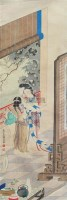 """卷帘仕女 立轴 设色纸本 - 吴光宇 - 中国书画 - 2010""""清花岁月""""冬季大型艺术品拍卖会 -收藏网"""