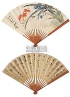 花卉 书法 - 赵叔孺 - 中国书画成扇 - 2006春季大型艺术品拍卖会 -收藏网
