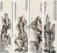奇石 立轴 设色纸本 - 116862 - 中国书画一 - 2010秋季艺术品拍卖会 -收藏网