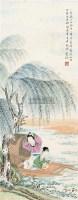 仕女图 立轴 设色纸本 - 蔡铣 - 国画 陶瓷 玉器 - 2010秋季艺术品拍卖会 -收藏网