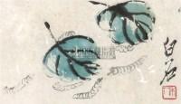 春蚕 镜心 纸本 - 齐白石 - 中国书画 - 2010年秋季书画专场拍卖会 -收藏网