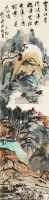 山水 立轴 绢本 - 梁崎 - 中国书画 - 2010秋季艺术品拍卖会 -中国收藏网