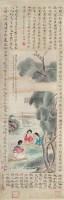 """菱叶园 立轴 设色纸本 - 费丹旭 - 中国书画 - 2010""""清花岁月""""冬季大型艺术品拍卖会 -收藏网"""
