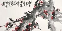 张立辰 花鸟 硬片 - 张立辰 - 中国书画、油画 - 2006艺术精品拍卖会 -收藏网