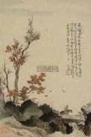 山水 立轴 设色绢本 - 溥儒 - 中国书画一 - 2010秋季艺术品拍卖会 -收藏网