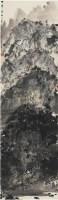 傅抱石(1904〜1965)谿山幽遊圖 -  - 西泠印社部分社员作品专场 - 2008年秋季艺术品拍卖会 -收藏网