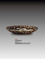 定窑黑釉鹧鸪斑盘 -  - 瓷器 - 2010年大型精品拍卖会 -中国收藏网