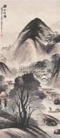西山烟雨图 立轴 设色纸本 - 吴石仙 - 中国书画 - 2006秋季书画艺术品拍卖会 -中国收藏网
