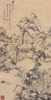 山水 镜片 纸本 - 王宸 - 中国书画(下) - 2010瑞秋艺术品拍卖会 -收藏网