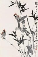 竹石小鸟 立轴 设色纸本 - 黄独峰 - 中国书画(一) - 2010年秋季艺术品拍卖会 -中国收藏网