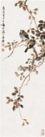 鹊上枝头 立轴 设色纸本 - 黄幻吾 - 中国书画 - 2010秋季艺术品拍卖会 -收藏网