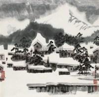 瑞雪图 立轴 设色纸本 - 徐希 - 中国书画四·当代书画 - 2010秋季艺术品拍卖会 -收藏网