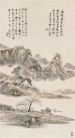 山水 立轴 设色纸本 - 116142 - 中国书画五 - 2010秋季艺术品拍卖会 -收藏网